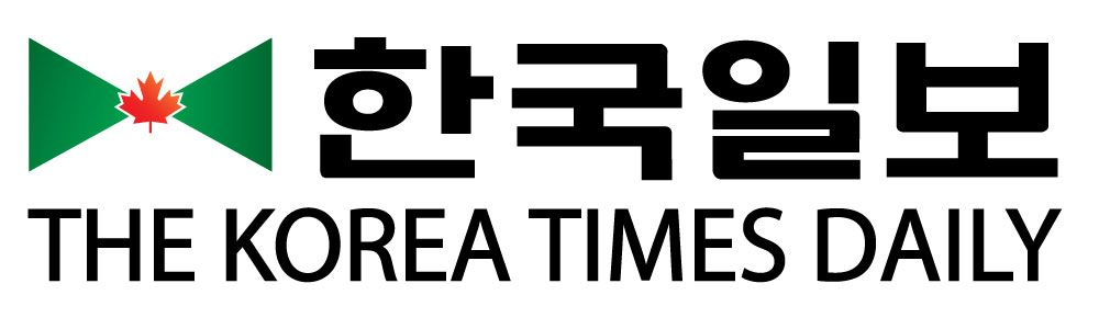 Korean Daily News, Canada